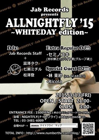 『ALLNIGHTFLY'15』~WHITEDAY Edition