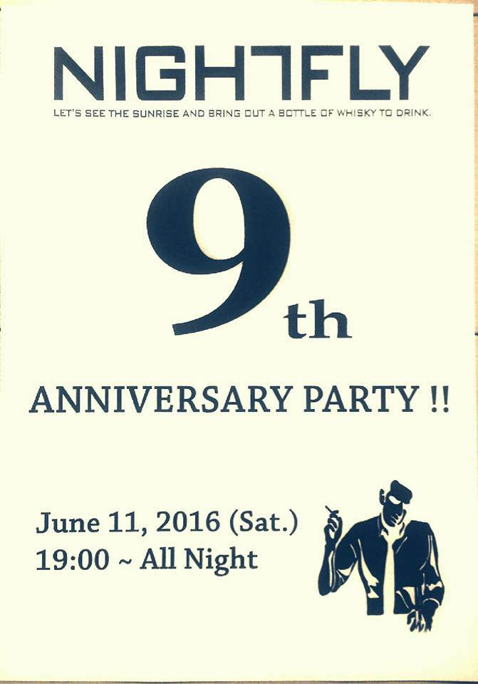 NIGHTFLY 9th ANNIVERSARY PARTY